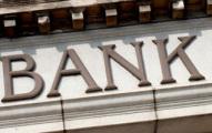 credite-bancare